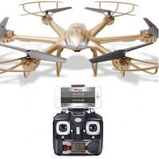 <b>Квадрокоптер MJX</b> – купить <b>радиоуправляемый квадрокоптер</b> ...