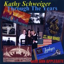 Kathy Schweiger - Through the Years - KKBOX