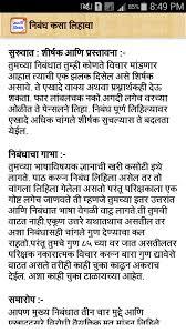essay on mahatma gandhi in marathi essay on mahatma gandhi in urdu language essay your bookworm essay on mahatma gandhi in urdu