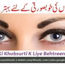 makeup ka tarika in urdu video you makeup vidalondon makeup karne ka tarika