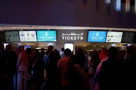 Amc Empire 25 Imax Seating Chart Empire Cinemas Opens First Multiplex In Saudi Port City