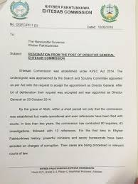 kp accountability chief resigns in protest com page 1 of dg kpec s resignation letter