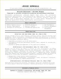 Accounts Receivable Resume Stunning 2722 Accounts Receivable Resume Resume Templates Gallery Photos Photo
