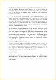 Cv Cover Letter Sample Doc Sweet Basic Cover Letter 16 Sample For