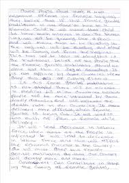 fgm essays from cgef girls in ia cgef fgm essay 1 by ab2