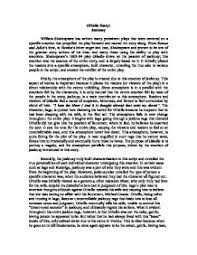 essays on othello shakespeare essay othello theme jealousy essay