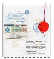 Легализация документов в Казахстане Услуги на kz Легализация учредительных документов