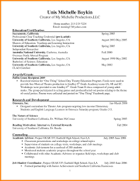 Teaching Resume 100 Pre K Teacher Resume Address Example 100