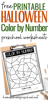 We are adding many new halloween cards for you to share with your friends and family. Preschool Halloween Color By Number Printable