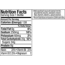 amazon powerade electrolyte enhanced sports drinks w vitamins mounn berry blast 20 fl oz 8 pack prime pantry