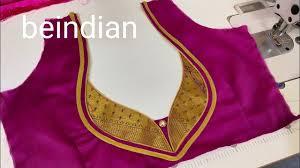 Jacket Back Neck Designs Very Beautiful Blouse Back Neck Design Cutting And Stitching Paithani Blouse