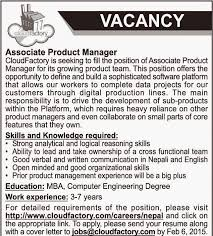 Associate Product Manager Position Job Vacancy @ Cloudfactory ...