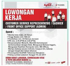 Lowongankerja15.com, lowongan kerja telkom indonesia group bulan januari 2020. Lowongan Kerja Terbaru Grapari Telkomsel Posisi Csr Kasir Dan Admin Rekrutmen Lowongan Kerja Bulan Mei 2021