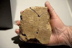 the newly discovered tablet v of the epic of gilgamesh obverse of the newly discovered tablet v of the epic of gilgamesh the sulaymaniyah museum