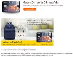 review krungsri new krungsri homepro credit card 2019 promotion