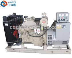 Type 100kw125kva Cummins Diesel Generator Vietnam Indiamart 100kw125kva Cummins Diesel Generator Vietnam Buy Cummins Diesel