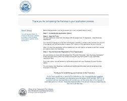 Business Insurance Application Form Ariel Assistance