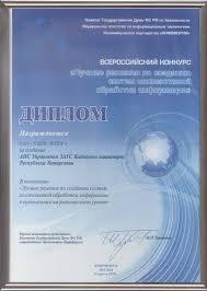 Разработка автоматизированной информационной системы Библиотека  Создание информационной системы предприятия диплом