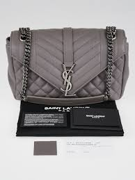 Yves Saint Laurent Grey Quilted Leather Monogram Envelope Bag ... & ... Yves Saint Laurent Grey Quilted Leather Monogram Envelope Bag Adamdwight.com