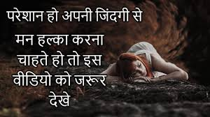 Best Quotes Of Happiness In Hindi Inspiring Quotes Peace Life Change