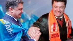"""Клюєв супроводжував Януковича під час втечі з України і свідчив у РФ про """"держпереворот"""", - лист ГПУ в ЦВК - Цензор.НЕТ 5882"""