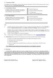 100 Sample Resume Education Section Resume Format Skills