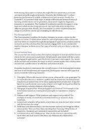 arguments and essay disadvantages