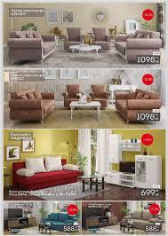 В нашият онлайн магазин и в магазини мондо може да видите и голямо разнообразие на модели дивани с релакс механизми. Mebeli Mondo Broshura Ot 01 10 2020 30 10 2020