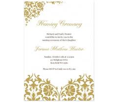 Patterned Naming Ceremony Invitations