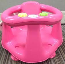 bath seat idea baby bath seat front view bath chair canada