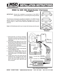 msd 8875 wiring harness gm hei installation user manual 2 pages