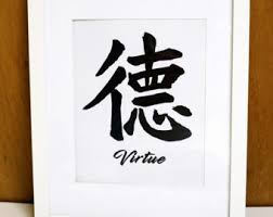 chinese calligraphy etsy