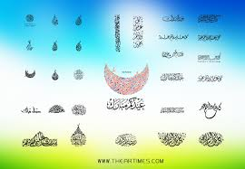 download arabic calligraphy fonts arabic calligraphy vector