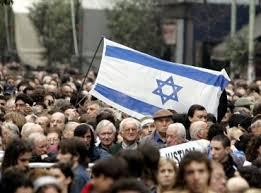 Resultado de imagen de 11 septiembre judios