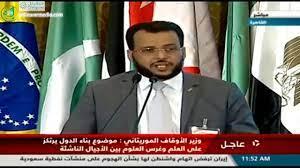كلمة وزير الشؤون الإسلامية والتعليم الأصلي السيد الداه ولد سيد أعمر طالب في  مؤتمر الشؤون الإسلامية - YouTube