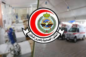 وظائف للرجال والنساء في الشؤون الصحية بـ«الحرس الوطني»