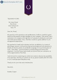 Samples Of Cover Letters For Resumes Luxury Free Cover Letter