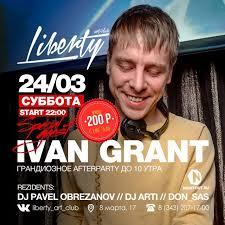 Анонс DJ IVAN GRANT 24 марта, суббота, в 23:00   Nightout: Екатеринбург
