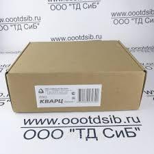 Охранный прибор Кварц вариант приемно контрольный Сибирский   Охранный прибор Кварц вариант 1 приемно контрольный