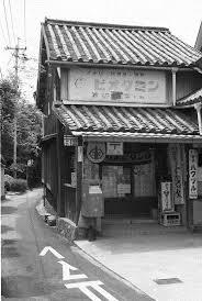 古い町並み 倉敷市玉島長尾 懐かしい昭和の情景を追って View 古い