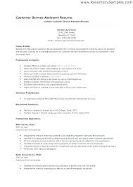 Skills To Put On Resume For Retail My Breathelight Co