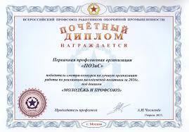 У pozis лучшая молодежная политика по версии ОБОРОНПРОФ  pozis обладает сильной молодежной организацией В прошлом году молодые серговчане принимали активное участие в организации таких значимых