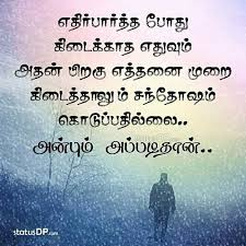 miss u my muji friend whatsapp group