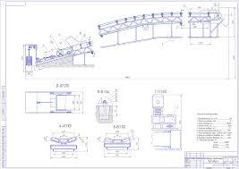 Курсовая работа конвейер скачать Чертежи РУ Курсовой проект Расчет ленточного конвейера 400 т ч вар