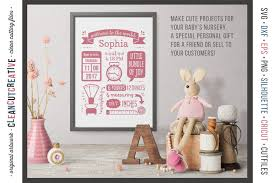 Template For Birth Announcement Birth Stats Template Baby Birth Announcement Svg Dxf Eps