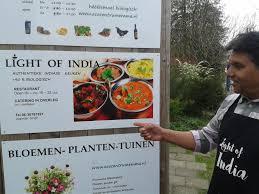 Light Of India Enschede Leuk Volgens Local Ken Jij Deze Plekken In Enschede Al