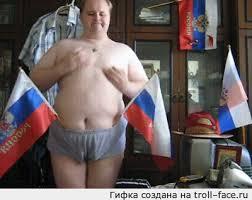 Россия уже изолировала себя в глобальном сообществе. Аннексия Крыма обернется долгосрочными последствиями для нее, - министр обороны США - Цензор.НЕТ 2215