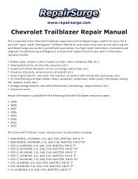 chevrolet trailblazer repair manual 2002 2009 repairsurge com chevrolet trailblazer repair manual the convenient online chevrolet trailblazer repair manual