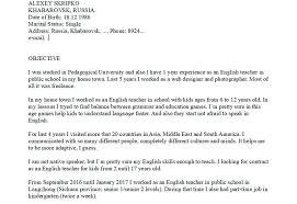 Работа в Китае Подробная инструкция на год  работа в Китае учителем английского языка