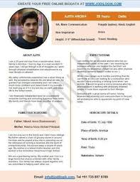 marriage biodata in english how to make marriage biodata for gujarati people brainly in